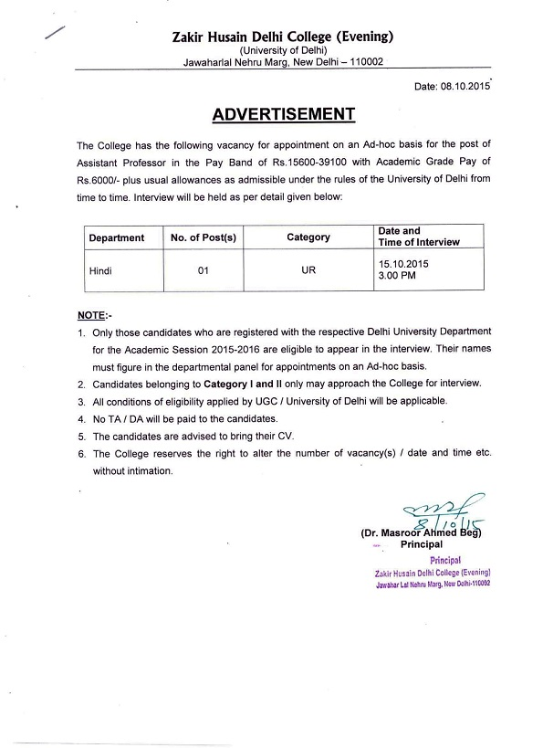 essay on advertisement in hindi Advertisements hindi essay | विज्ञापन: लाभ - hindiessayin 3 जन 2014 hindi essay on pros & cons of advertisementsविज्ञापन: लाभ और हानि.