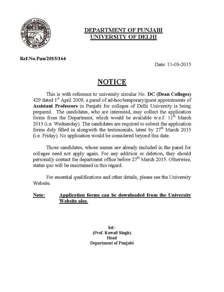12032015_Punjabi_AdhocPanelNotice M Com Application Form Du on application meaning in science, application cartoon, application for rental, application for employment, application to join a club, application in spanish, application service provider, application for scholarship sample, application to be my boyfriend, application to date my son, application trial, application to join motorcycle club, application database diagram, application approved, application clip art, application insights, application error, application template, application to rent california,