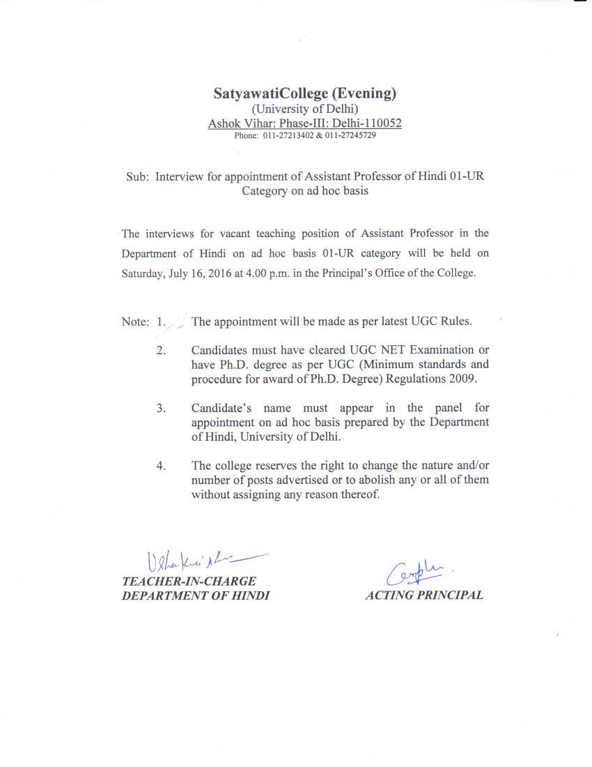 letters only preparing appointment letter appointment letter rules