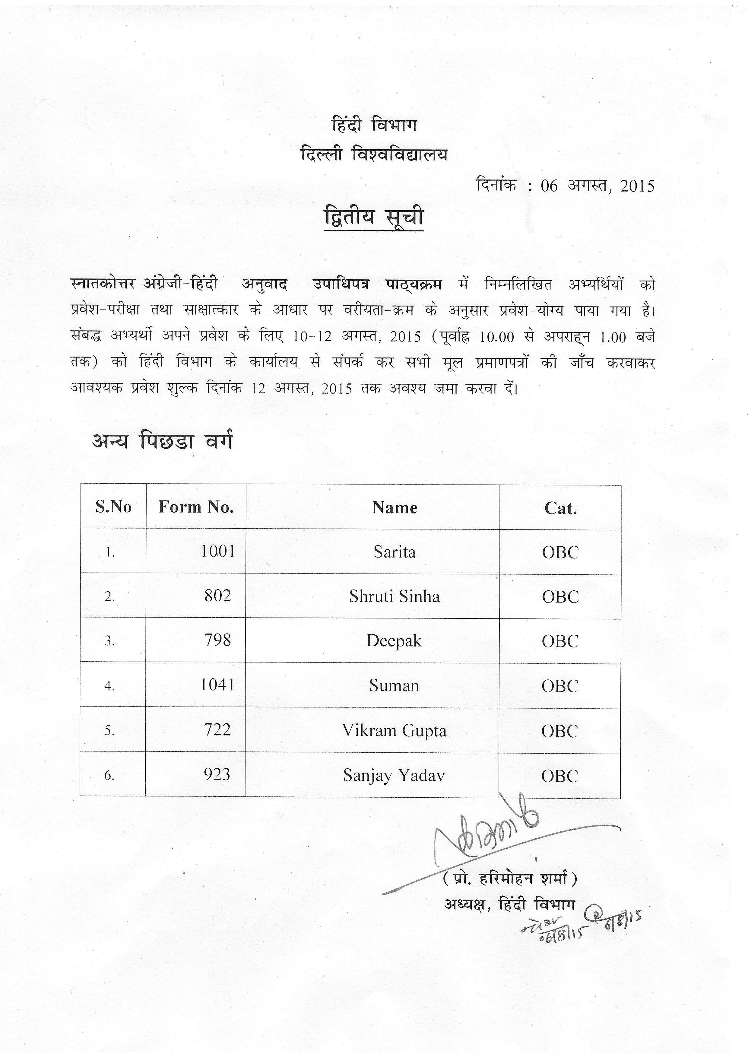 leave application letter in hindi, Essay writer funnyjunk - Evanhoe ...