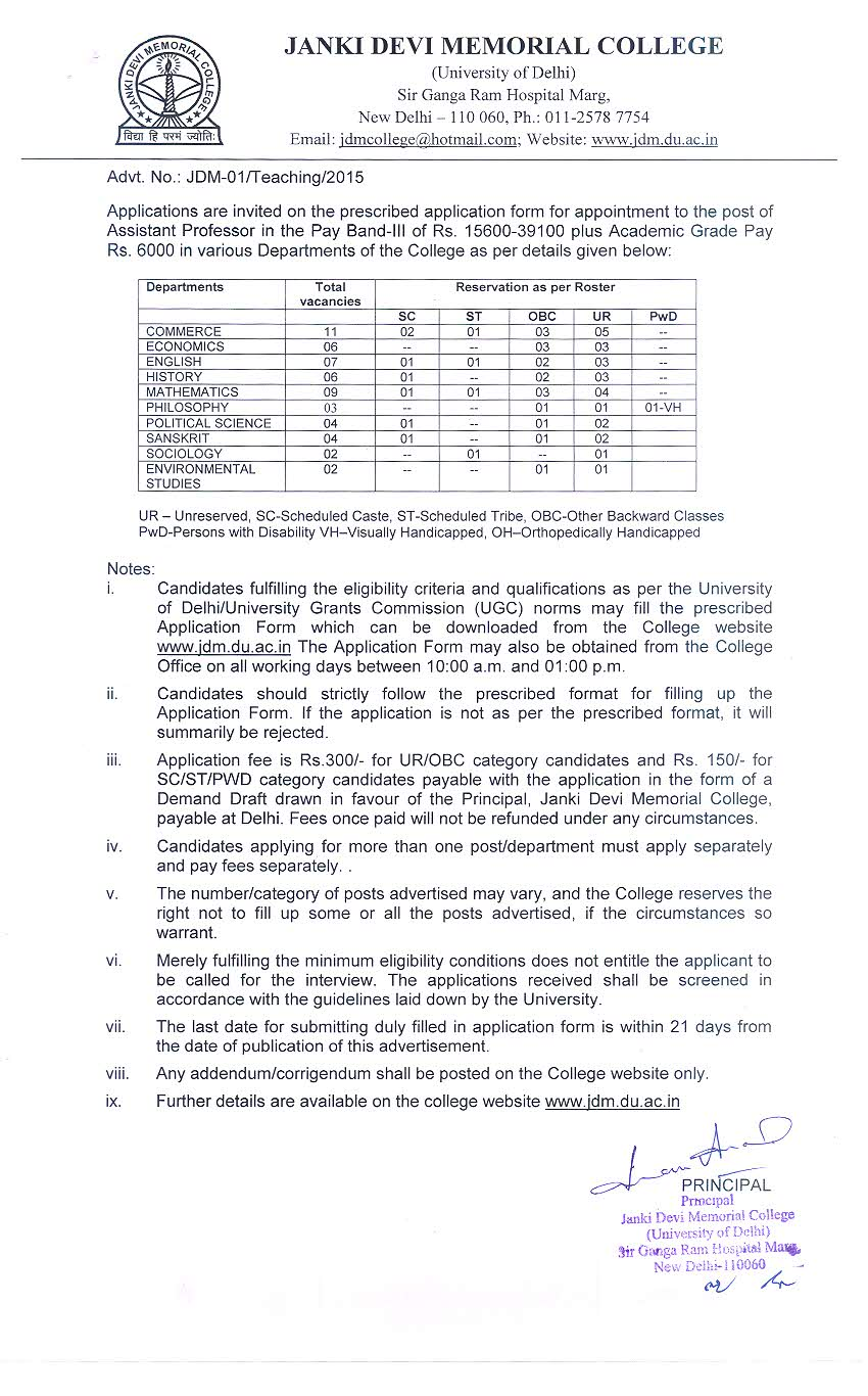 Finance - University of Delhi on application for employment, application meaning in science, application service provider, application clip art, application template, application to date my son, application trial, application for rental, application to be my boyfriend, application to rent california, application database diagram, application for scholarship sample, application insights, application error, application approved, application in spanish, application to join motorcycle club, application cartoon, application submitted, application to join a club,